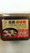 Soy Bean Paste Red (500g)
