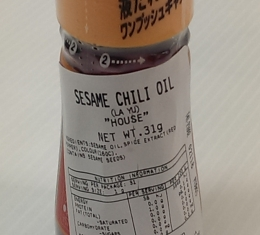 Sesame Chilli Oil (31g)